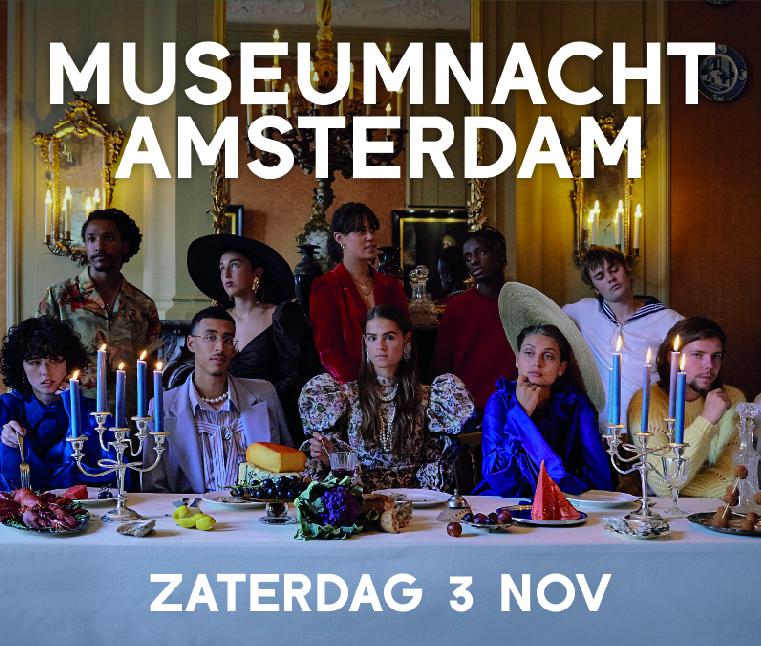 Museumnacht-01